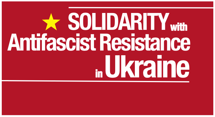 Solidarity with the Communist Party of Ukraine – no to fascist-style bans