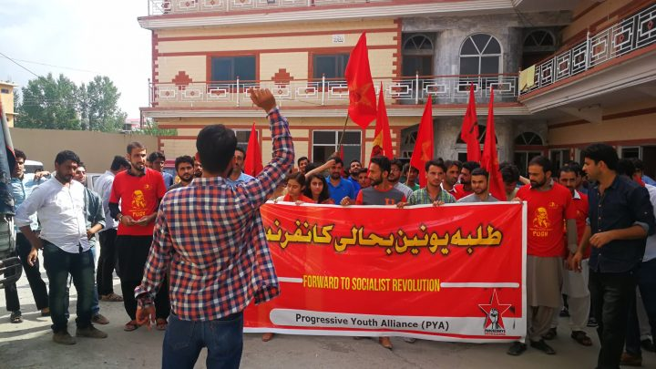 Fighting for student-worker unity in Pakistan: interview with the Pakistani Marxists